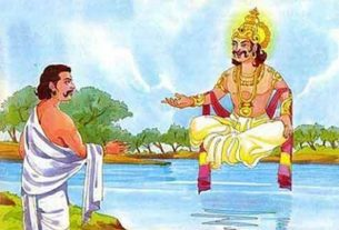 An Interesting Post Questions of Yaksha in Kalyug