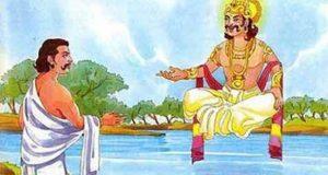 एक मजेदार पोस्ट कलियुग में यक्ष के प्रश्नों के उत्तर, An Interesting Post Questions of Yaksha in Kalyug