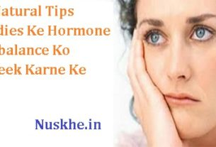 6 Natural Tips Ladies Ke Hormone Imbalance Ko Theek Karne Ke