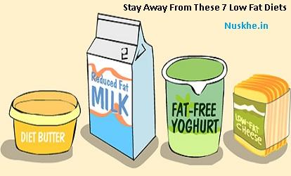 साव्धान बचे इन 7 लो फैट वाले आहारों से, Stay Away From These 7 Low Fat Diets