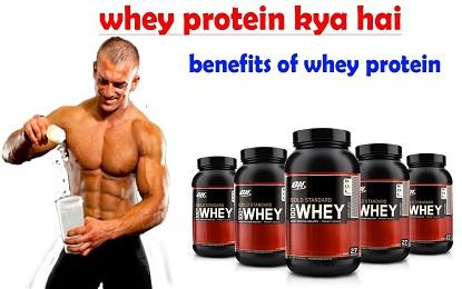 Know about Why, When and How to Eat Protein Powder