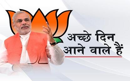 Dangerous Truth - Modi ji aur Acche Din - एक खतरनाक सच्चाई - मोदी जी और अच्छे दिन