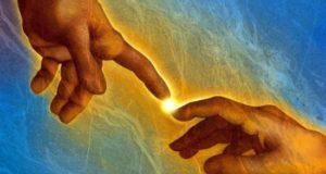 भगवान और इनसान | Bhagwan aur Insaan