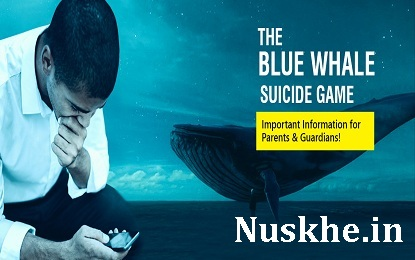 Jaaniye Blue Whale Suicide Challenge Game kya hai aur iske peeche maksad kya hai