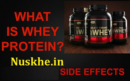 Know about the Side Effect of Whey Protein