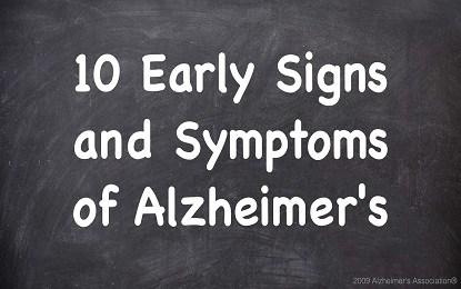 These 10 signs shows symptom of alzheimer straightway , ये 10 लक्षण बताते हैं अल्जाइमर का सीधा संकेत